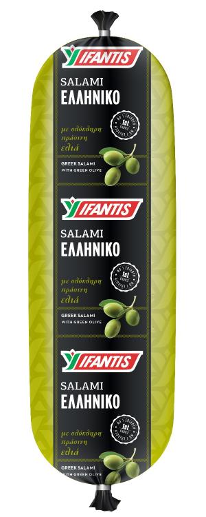 ΣΑΛΑΜΙ ΕΛΛΗΝΙΚΟ ΥΦΑΝΤΗΣ με ολόκληρη πράσινη ελιά