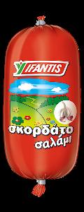 ΣΑΛΑΜΙ ΣΚΟΡΔΑΤΟ ΒΡΑΣΤΟ
