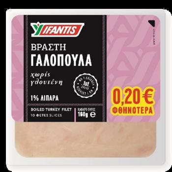 ΦΙΛΕΤΟ ΓΑΛΟΠΟΥΛΑΣ  ΒΡΑΣΤΟ ΦΕΤΕΣ